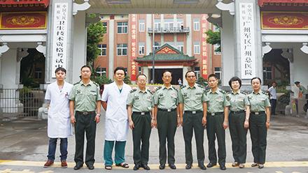 广州军区广州总医院成立减重代谢外科医疗团队合照