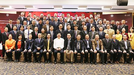 中国医师协会外科分会肥胖及糖尿病外科委员会成立