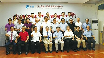 成立上海天佑·佑道减重及糖尿病手术中心