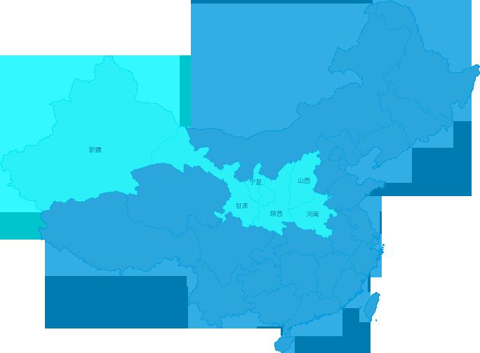 西北区域范围图
